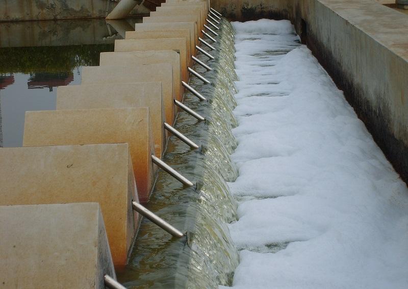 山东东岳有机硅材料股份有限公司污水处理工程