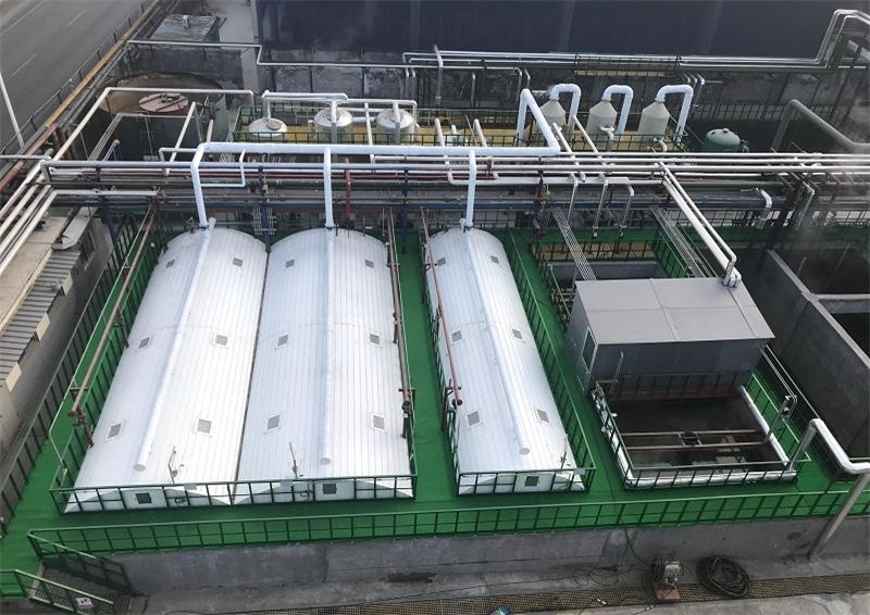山东东岳氟硅材料有限公司污水处理工程